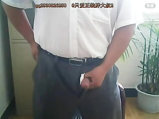 bear (gay), asian (gay), daddy (gay), handjob (gay), webcam (gay),