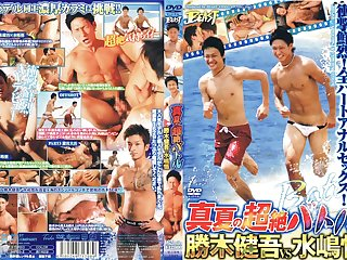 japanese, asian, gay, hd, ,